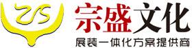 四川宗盛文化传播有限公司