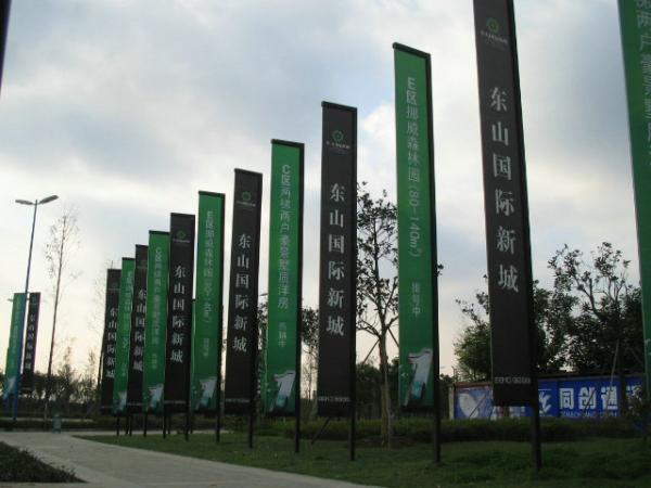 东山国际新城导视标牌
