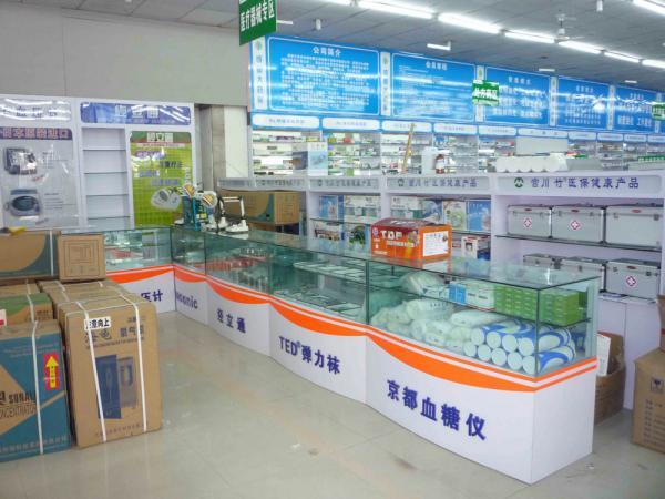药店药品展示展柜和记电讯