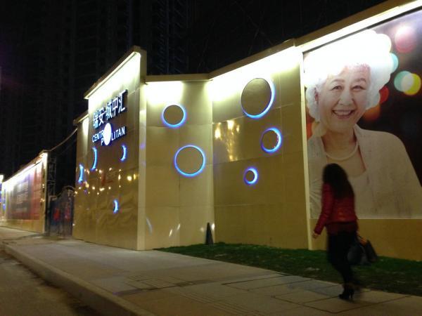 户外形象设计+精品灯光字广告和记电讯