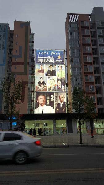 大楼外侧整墙切换喷绘灯光广告和记电讯