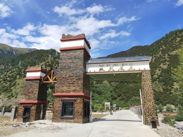 西藏林芝林则动物园标识标牌