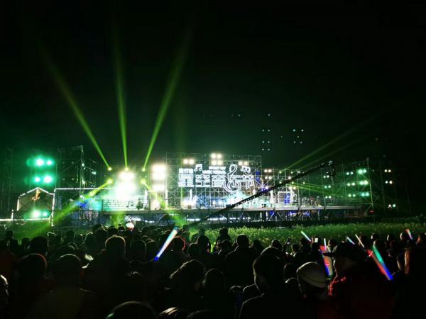 2019新都斑竹园星空音乐节